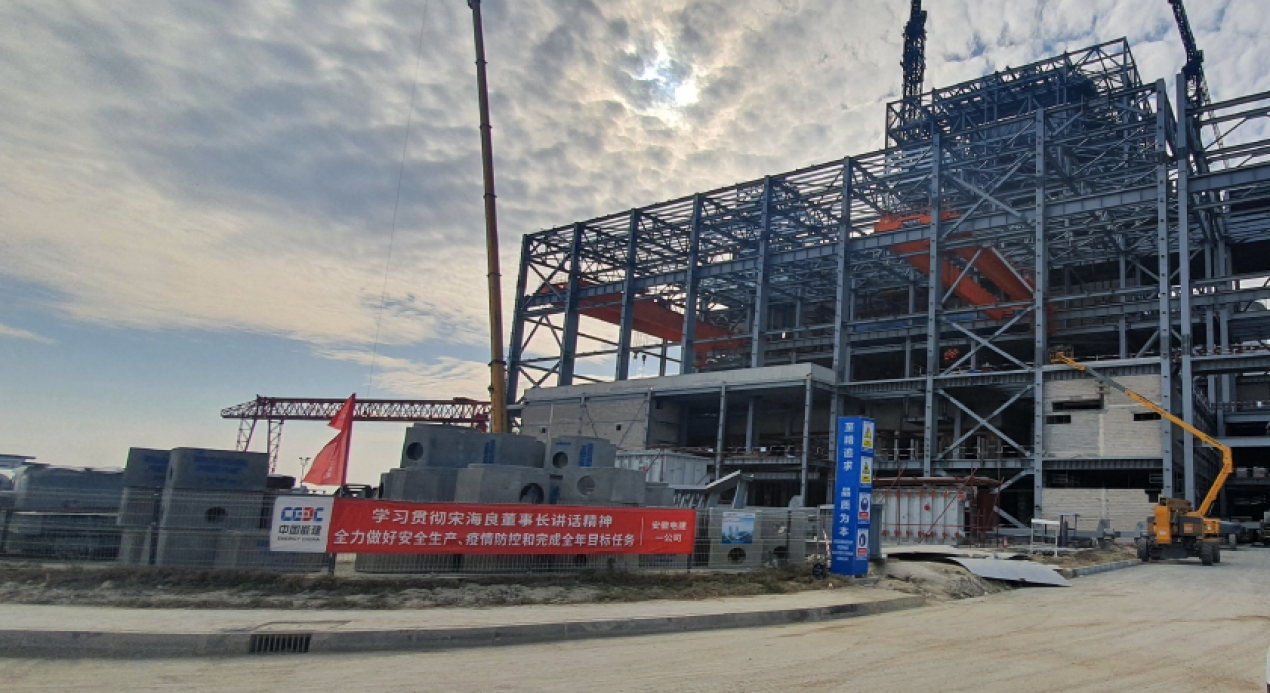 400kV Gas Insulated Substation (GIS) Project of EMBA Hunutlu Thermal Power Plant