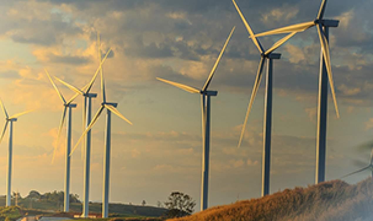 Cerit Rüzgar Enerjisi Santrali