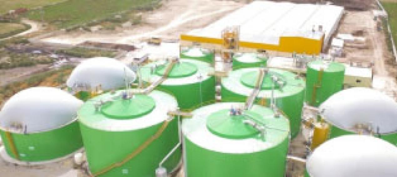 Биогазовая электростанция Afyon Energy / Турция