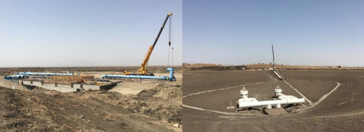Ethiopian Sugar Corporation Wolkaite Irrigation