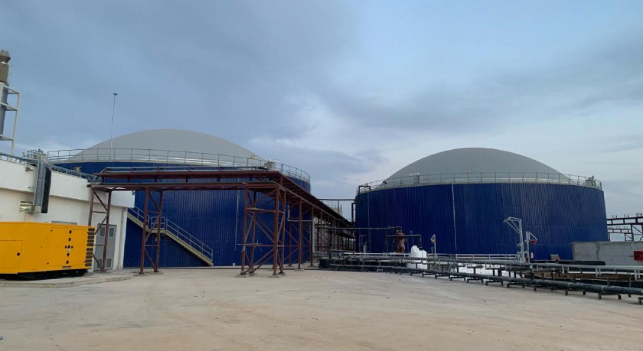 Gaziantep Biogas Power Plant