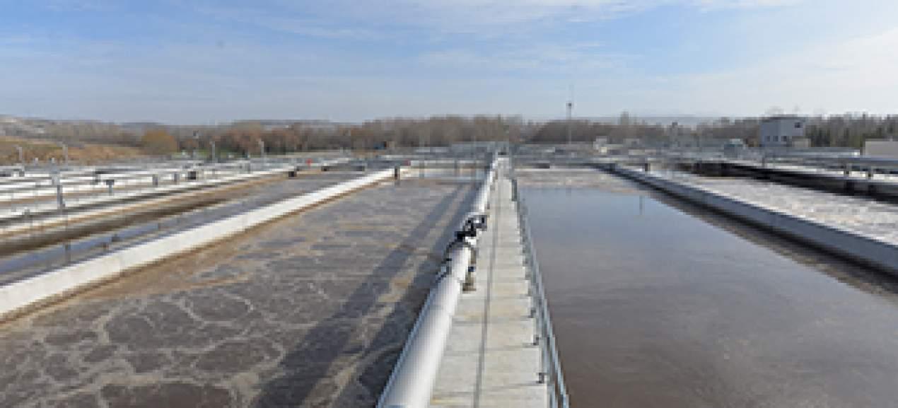 IPA Kütahya Wastewater Treatment Plant