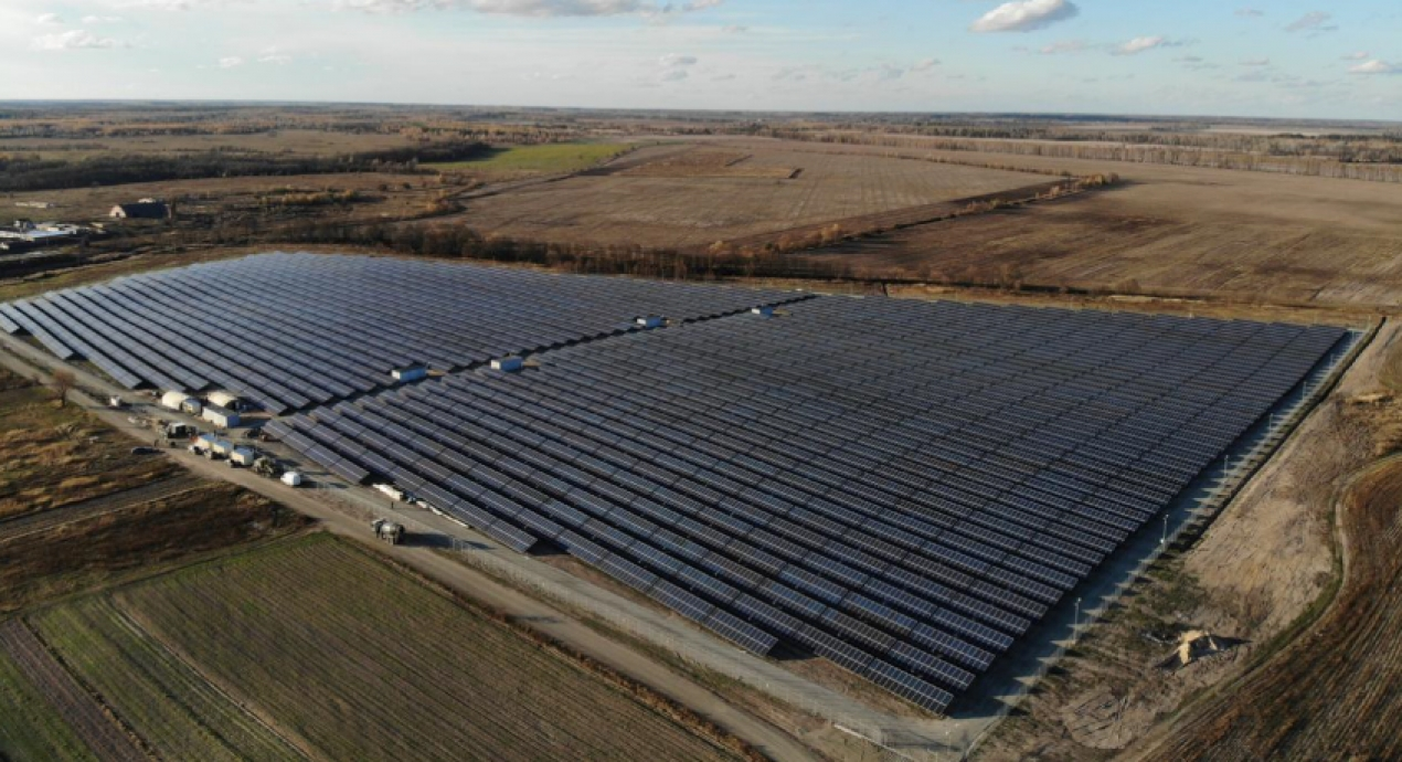 Malyn Solar Power Plant