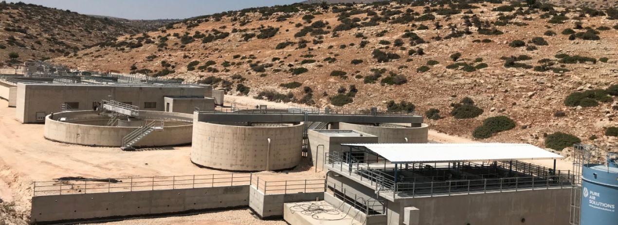 Tayasir Wastewater Treatment Plant